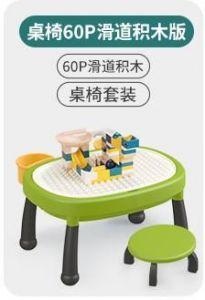 Building table toys - building block 60pcs + table + chair - model LQ8017