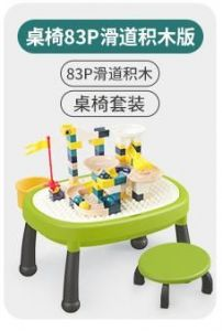 Building table toys - building block 83pcs + table + chair - model LQ8015