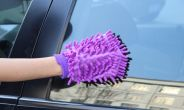 Car washcleaning glove - purple
