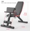 Dumbbell stool Multifunctional exercise equipment