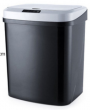 Electric trash bin (with Infrared sensor& touch sensor) 16L - black ( battery needed)