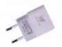 HF-1015 - Adapter charger USB HALOFUTURE 1A - white