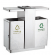 Outdoor Dust Bins / Trash cans - D4