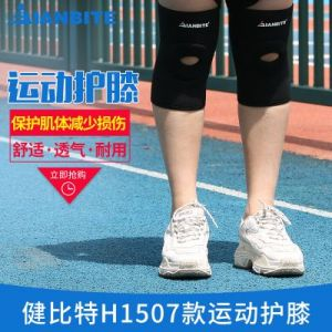 Outdoor exercise knee protector (size:L) - black 1pcs