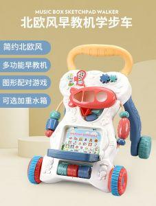trolley walker - model 668-177